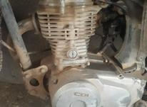 موتور125مزایده در شیپور-عکس کوچک