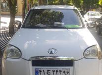 وینگل 3 دوکابین اطاق دار در شیپور-عکس کوچک