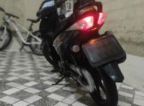 موتور ویو ناتالی در شیپور-عکس کوچک