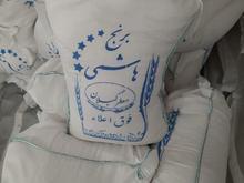 فروش برنج هاشمی،لاشه،فجر،عنبر بو،دم سیاه در شیپور