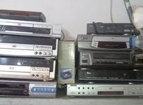 سی دی ، نوار جمع کن ، گیرنده ظبط صوت و ..... در شیپور-عکس کوچک