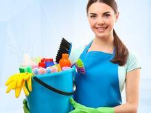 دنبال کار نظافت در شیپور