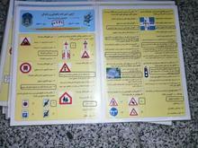 فروش کارتکس های پایه سوم و دوم گواهینامه با پاسخ در شیپور
