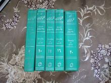 تعدادی کتاب در شیپور