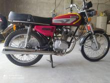 فروش موتور سری 29 ژاپن در شیپور