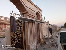 سنگکاری رومی وکلاسیک مدرن در شیپور