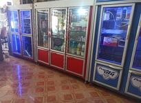 فروشگاه با تمام امکانات به فروش می رسد در شیپور-عکس کوچک