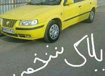 سمند زرد پلاک شخصی در شیپور-عکس کوچک