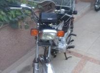 موتور هوندا 125 کویر در شیپور-عکس کوچک