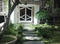 فروش آپارتمان 330 متر در نیاوران در شیپور-عکس کوچک