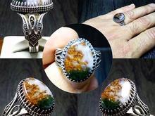 انگشتر نقره شجر دریایی در شیپور
