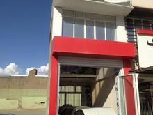 فروش یک باب مغازه تجاری با زیرزمین و بالکن تجاری در شیپور