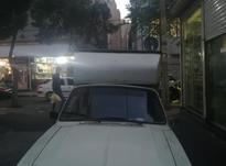 پیکان وانت مدل 79 در شیپور-عکس کوچک