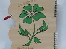 دفتر خاطرات چوبی در شیپور