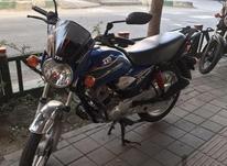 موتور hlx مدل 97 در شیپور-عکس کوچک