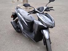 شرکت کثیر موتور سالم دوریموت دزدگیردار در شیپور