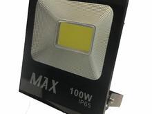 پروژکتور روشنایی100 وات مکس در شیپور