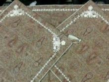 ست کامل رومیزی ترمه و سرمه دوزی آستردار ( 4 تکه - نو ) در شیپور