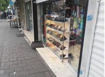 فروش ملک موقعیت تجاری و اداری 280 متر در تهرانپارس شرقی در شیپور-عکس کوچک