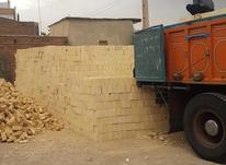 فروش عمده سفال سپاهان گز شیرجزی در شیپور-عکس کوچک