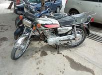 فروش هندا 94 زیر قیمت در شیپور-عکس کوچک