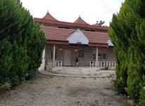 فروش ویلا دوبلکس معاوضه با ملک شهری در شیپور-عکس کوچک