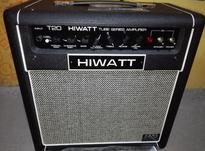 آمپ فول تیوب گیتار Hiwatt در شیپور-عکس کوچک