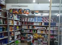 اجاره تجاری و مغازه 44 متر در قصرالدشت در شیپور-عکس کوچک