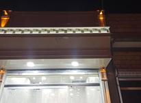 اجاره تجاری و مغازه 20 متر در محمدیه در شیپور-عکس کوچک