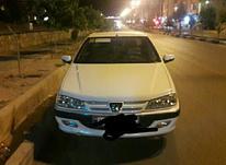 فروش پارس مدل 91 در شیپور-عکس کوچک