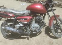 موتور هیچ عبی نداره ی دست پیستان میخواد بس در شیپور-عکس کوچک