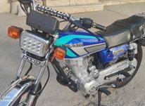 متور کبیر 200cc در شیپور-عکس کوچک