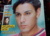 مجله محک قدیمی در شیپور-عکس کوچک