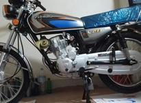 موتور 125 خشک در شیپور-عکس کوچک