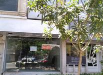 اجاره مغازه 50 متری در احمدآباد،سلمان شرقی در شیپور-عکس کوچک