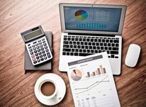 نصب و راه اندازی برنامه حسابداری در شیپور-عکس کوچک