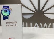 Huawei Nova 7i-سبز 128گیگ-رم8 در شیپور-عکس کوچک