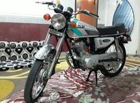 موتور تکتاز سری اول مدل 80 در شیپور-عکس کوچک