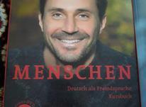 کتاب آلمانی منشن Menschen در شیپور-عکس کوچک