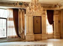 فروش آپارتمان 240 متر در جردن در شیپور-عکس کوچک