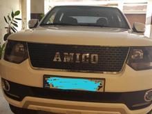آمیکو آسنا دوگانه سوز مدل 98 تحویل آبان 99 در شیپور