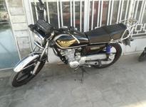 موتور 200 کویر 95 در شیپور-عکس کوچک