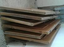 فروش درب چوبی در شیپور-عکس کوچک