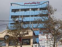 کلینیک درمان زخم و استومی فرسام کرج در شیپور