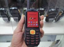 گوشی چریکی هوپ مدل k19 hope نظامی ضدضربه چیریکی ساده موبایل در شیپور-عکس کوچک