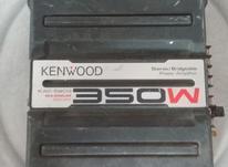 فروش آمپلی فایر کم کار وکم یاب اصلی KENWOOD دوکانال در شیپور-عکس کوچک