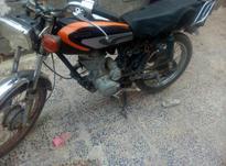 موتورسیکلت تکتاز 125 مدل در شیپور-عکس کوچک