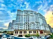 فروش آپارتمان 180 در پروژه الماس هروی حاج رحیم قربانی در شیپور-عکس کوچک