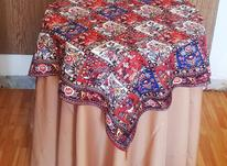 رومیزی مخمل چاپی در شیپور-عکس کوچک