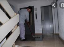 نظافت وحمل وسایل در شیپور-عکس کوچک
